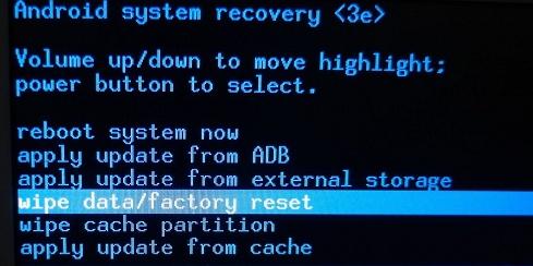 Cara Membuka pola HP Oppo A37 lewat panggilan